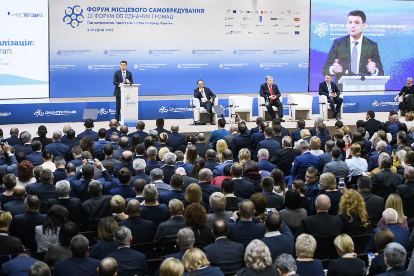 Prime Minister about decentralization reform: Further implementation of reform will trigger a breakthrough in the development of regional economy and improve standard of living