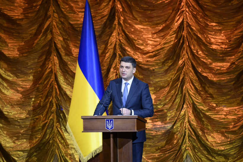 Ukraine should remain a leader in science and technology, says Volodymyr Groysman in a statement at the the NASU GA