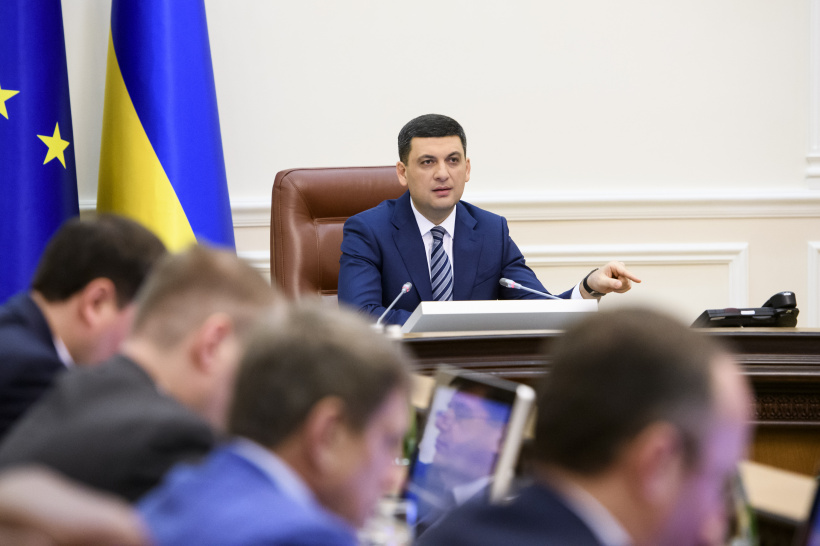Prime Minister about the procedure of pension indexation: The mechanism was developed back in October 2017