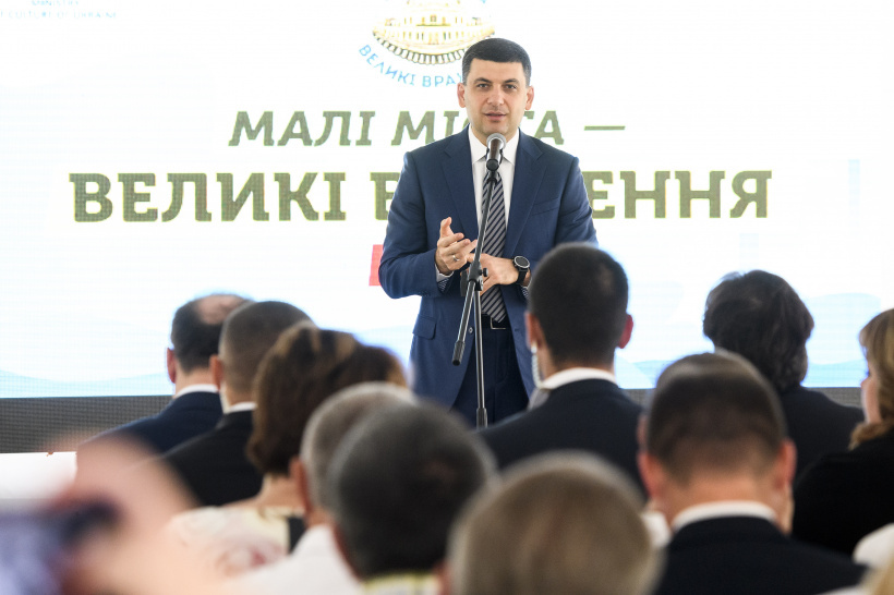 Volodymyr Groysman: Cultural life of communities gets to a new level