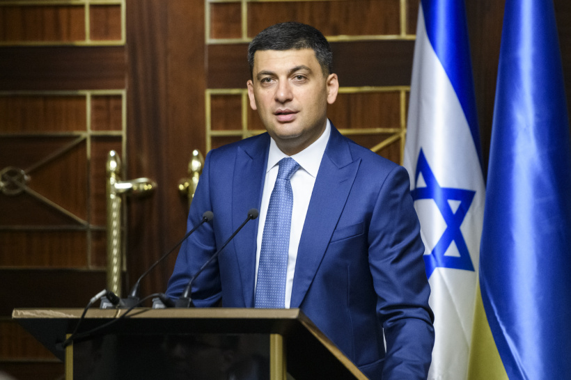 Prime Minister calls on business circles of Ukraine and Israel to increase trade turnover and step up common opportunities in the agricultural, mechanical engineering and innovation sectors