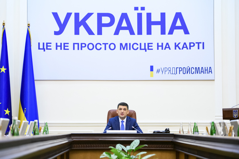 Prime Minister: Ukraine is not just a spot on the map, we have 45 million reasons to love our country