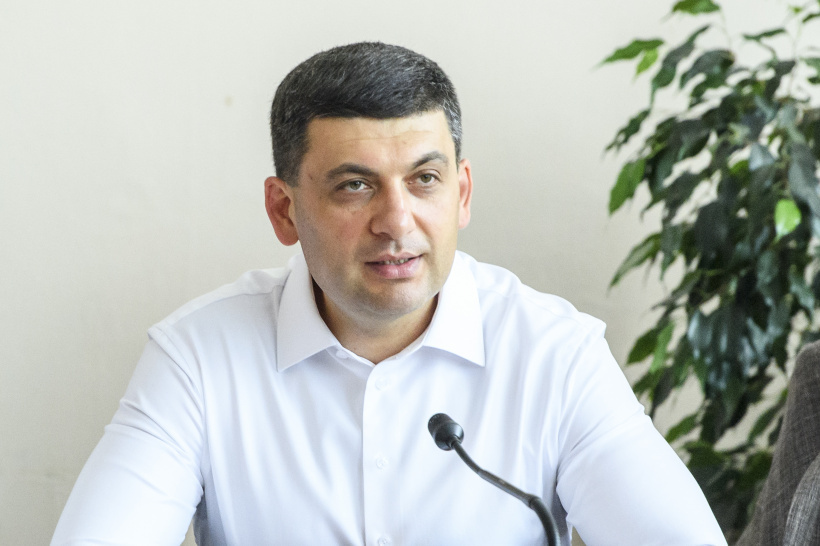 Volodymyr Groysman: Government will propose to plan in the draft State Budget 2020 the amount of financing road network construction activities at the level over UAH 75 billion