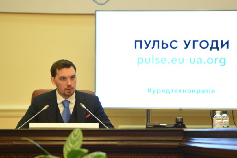 Government has opened the Pulse of the Agreement – an online system of monitoring of the progress in the implementation of the Association Agreement with the EU