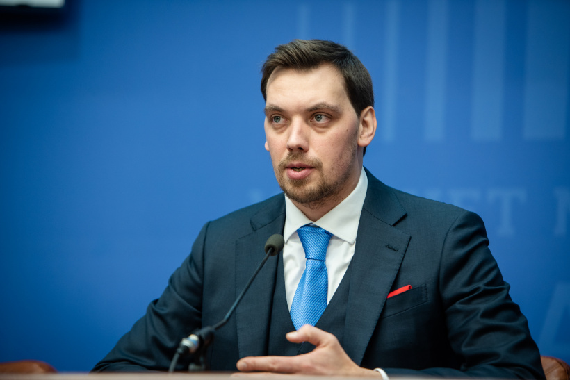 Oleksiy Honcharuk: Government has transferred an unprecedented amount of companies into privatization - 339 enterprises