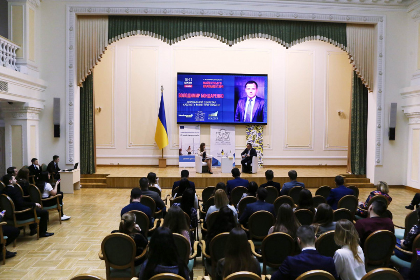 Volodymyr Bondarenko: Government is open in its activities and implements human-oriented reforms