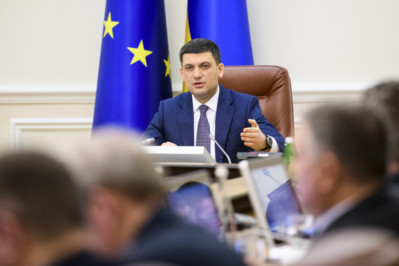 Volodymyr Groysman: We have laid the foundation for change, further reforms shall improve the trend of the country's development