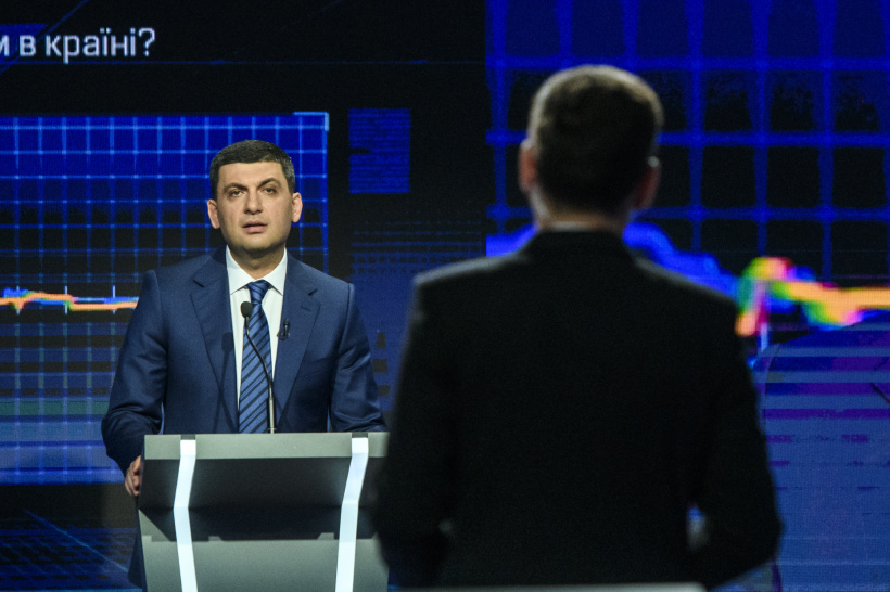 Next year, Ukraine will have another window of opportunities to drum up trade with the EU, we are ready to seize opportunities, says Volodymyr Groysman