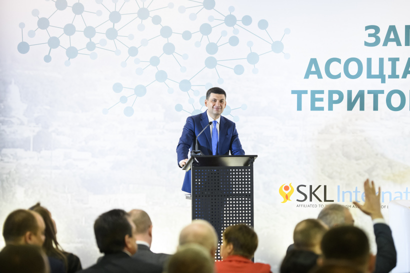 Prime Minister: Opportunities offered by decentralization gave impetus to the development of school education and allowed to reduce three times kindergarten queues