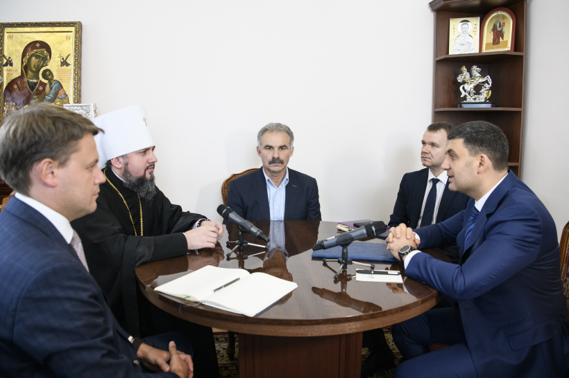 Prime Minister at a meeting with Metropolitan Epiphanius: We will support the Orthodox Church of Ukraine