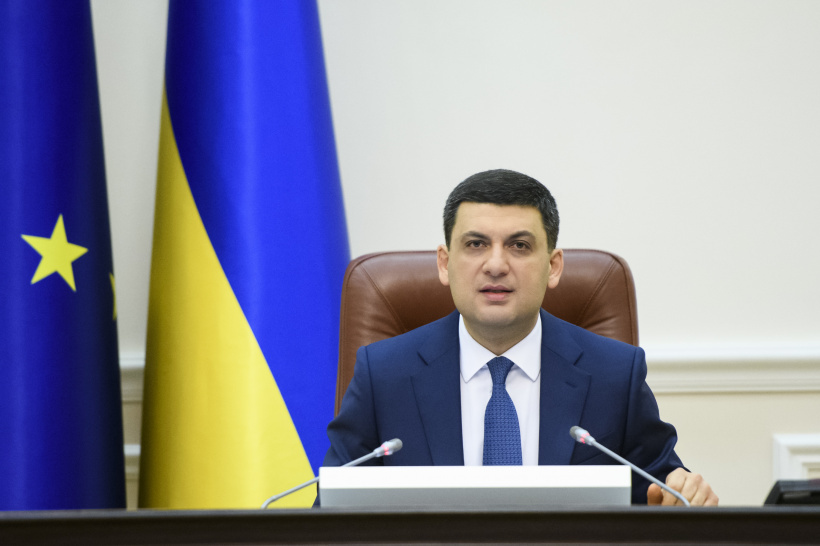 Congratulation of Prime Minister of Ukraine Volodymyr Groysman on the Constitution Day in Ukraine
