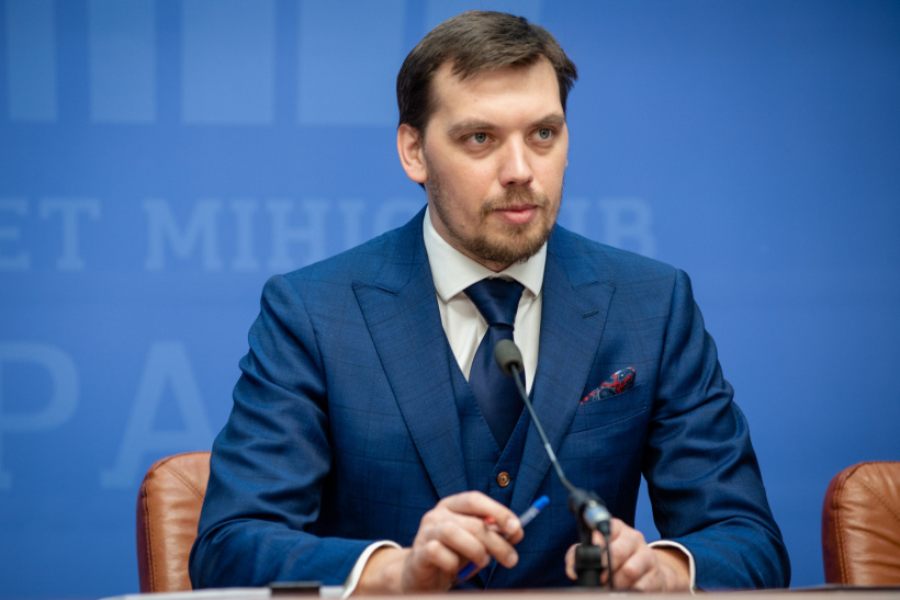 Oleksiy Honcharuk: The IMF commended the progress in implementing reforms