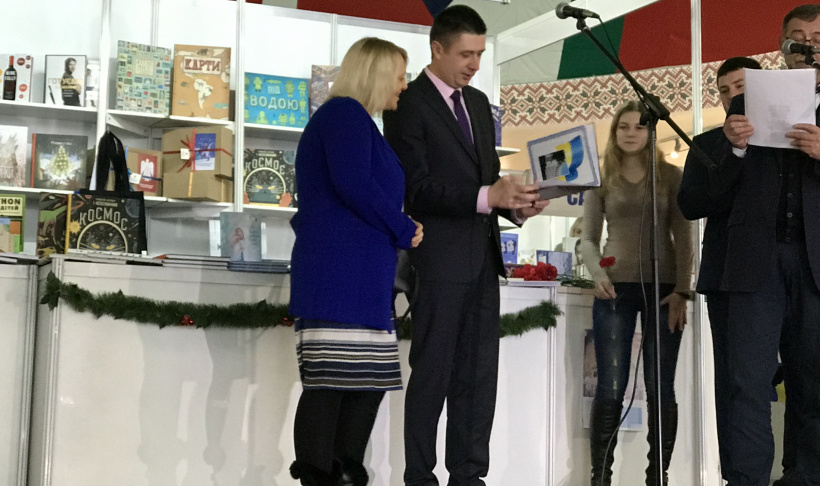 Viacheslav Kyrylenko bestowed the Prize of the Cabinet of Ministers for best works for children and youth
