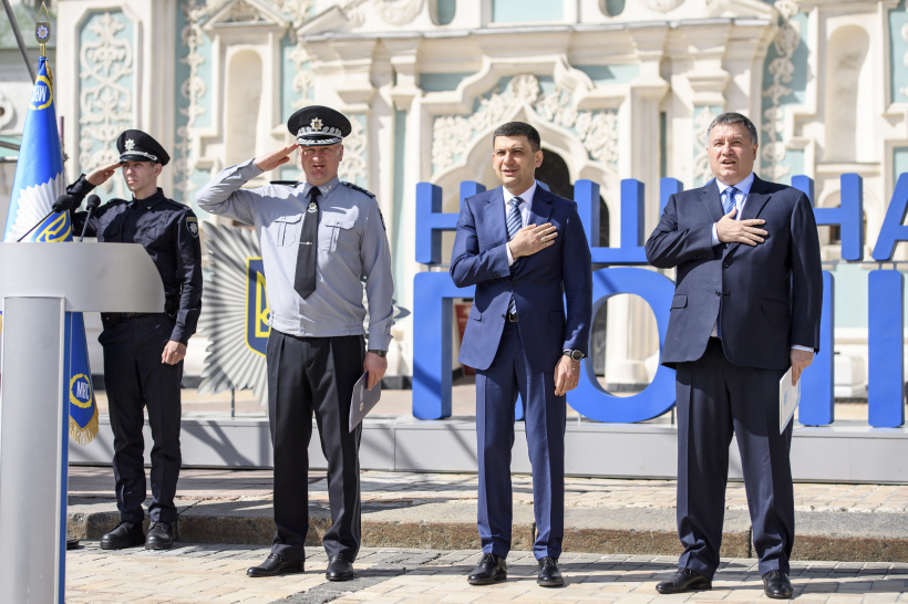 Ukrainian citizens must feel safe, says Prime Minister during the launch of the project