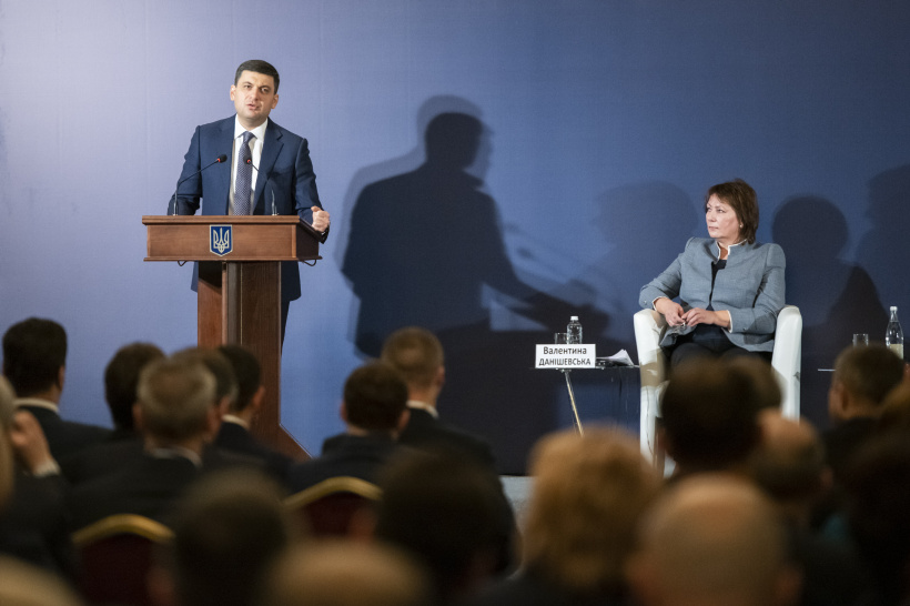 Volodymyr Groysman: Judicial branch should become one of the most influential in society