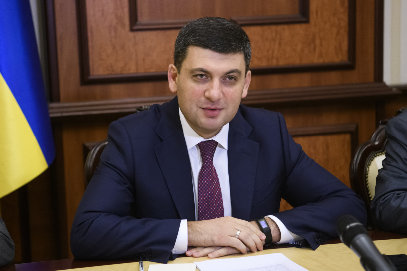 Congratulation of Prime Minister of Ukraine Volodymyr Groysman on  the Security Service of Ukraine Day