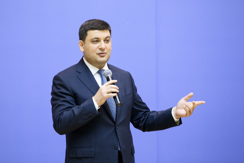 Prime Minister expects average wage in Ukraine will rise to UAH 10,000 in 2019