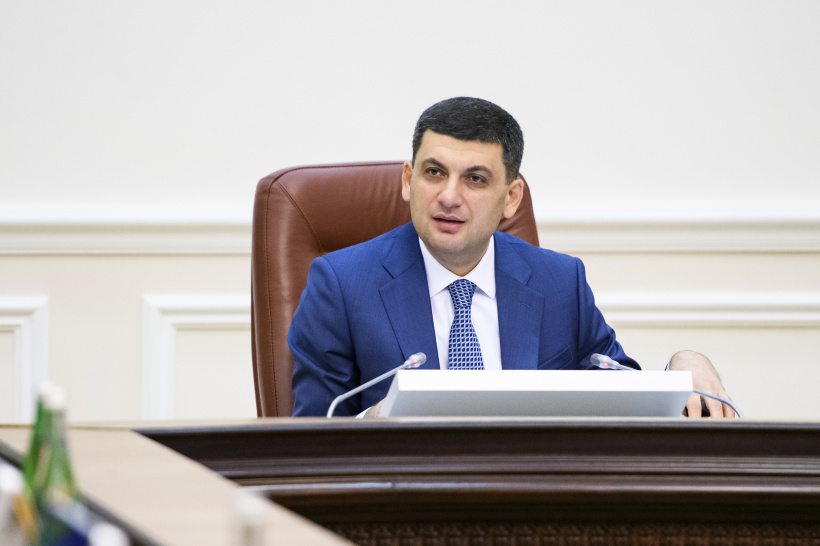 Volodymyr Groysman: Efficient national debt management is the key to the stability of the economy