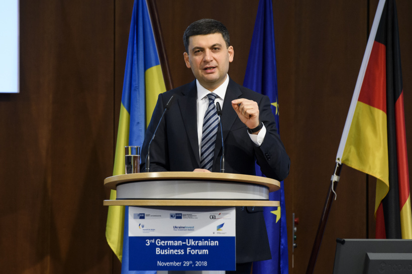 We develop resilience towards the future processes - Volodymyr Groysman during the Third German-Ukrainian Business Forum