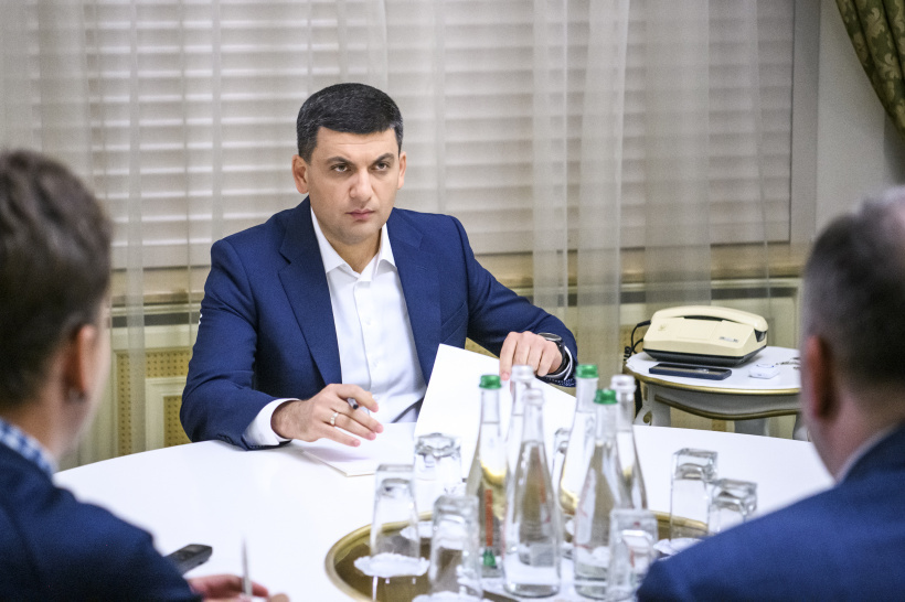 Volodymyr Groysman on streamlining of activities of the Cabinet of Ministers: The new Government team  should comprise up to 12 officials