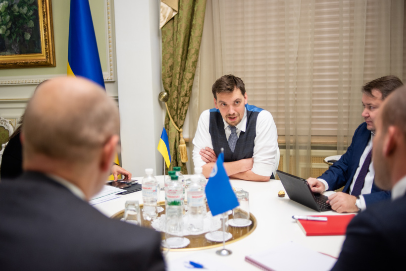 Oleksiy Honcharuk discussed a new 3-year EFF Arrangement with IMF Mission