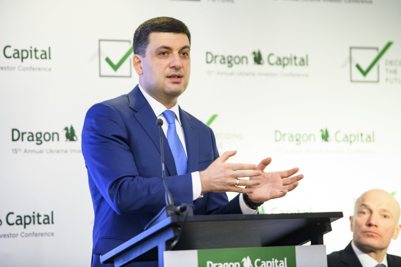 Ukraine has a great development potential and we set a task to achieve economic growth of 5 % or more, says Volodymyr Groysman