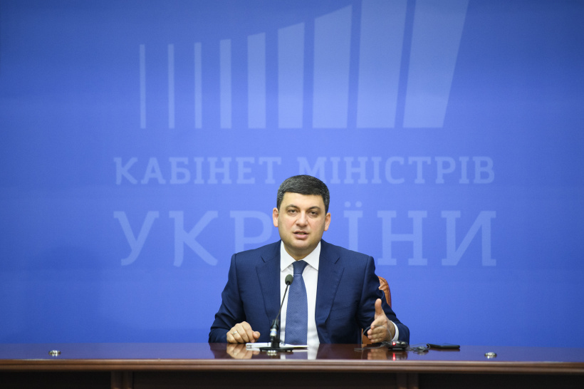 Volodymyr Groysman pledges Gov't to stay the course in combating smuggling