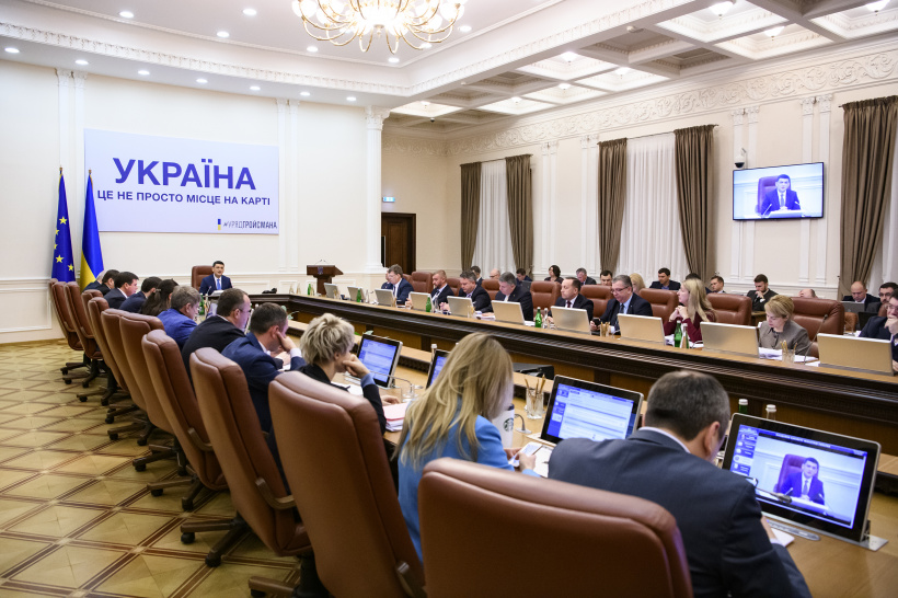 Government affords Naftogaz an opportunity to reduce gas prices for the population