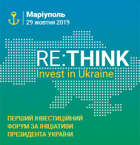 President of Ukraine and Prime Minister invite investors to the forum in Mariupol
