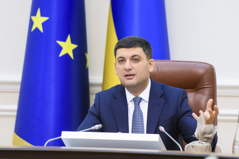 I will never tolerate decisions slowing down the processes of decentralization in Ukraine, pledges Volodymyr Groysman