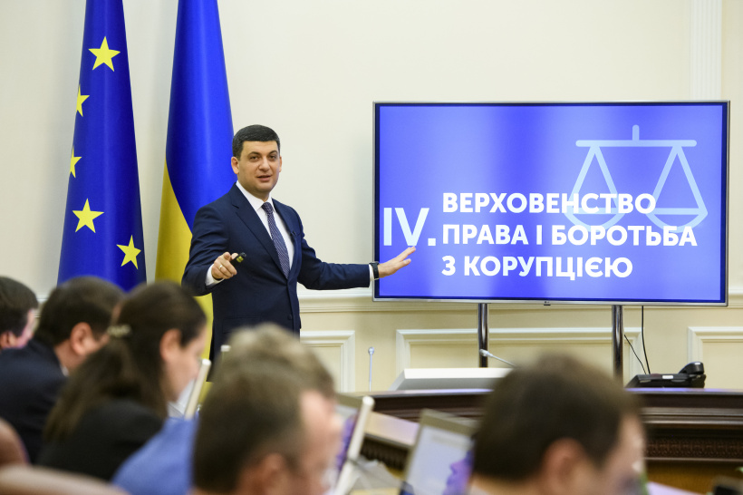 Legal aid provision enabled almost 15 million Ukrainians to receive free legal services, says Prime Minister