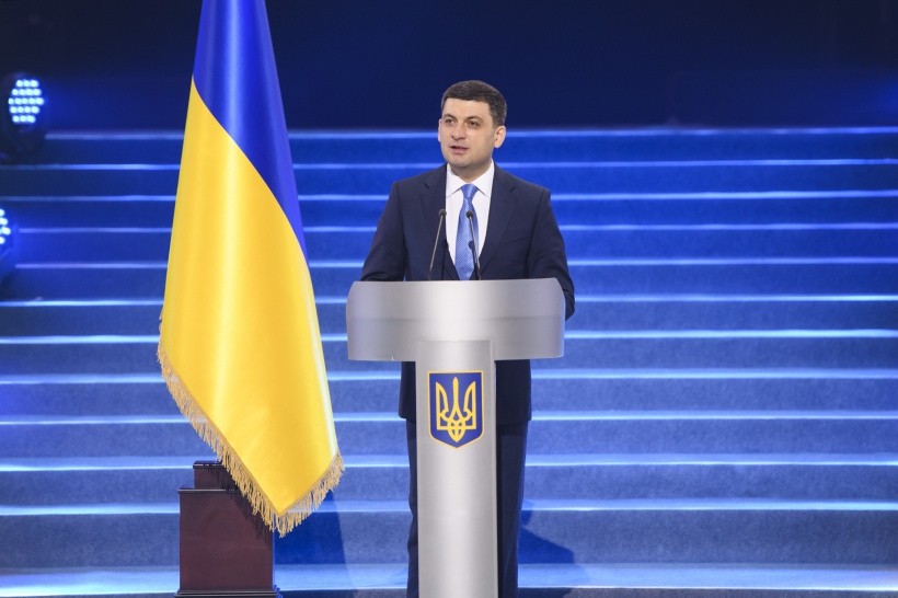 Our goal is to build up an up-to-date education system – from kindergarten to university, says Volodymyr Groysman