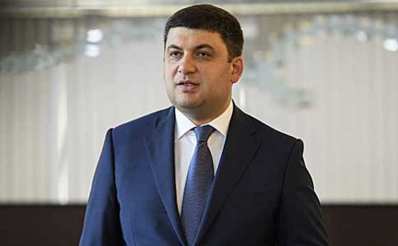 Volodymyr Groysman: Gov't drafted a law on criminalization of smuggling and stands ready for consultations with Parliament