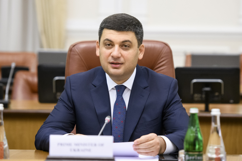 Prime Minister told about the achievements of the Government in 2018 and top priorities for 2019