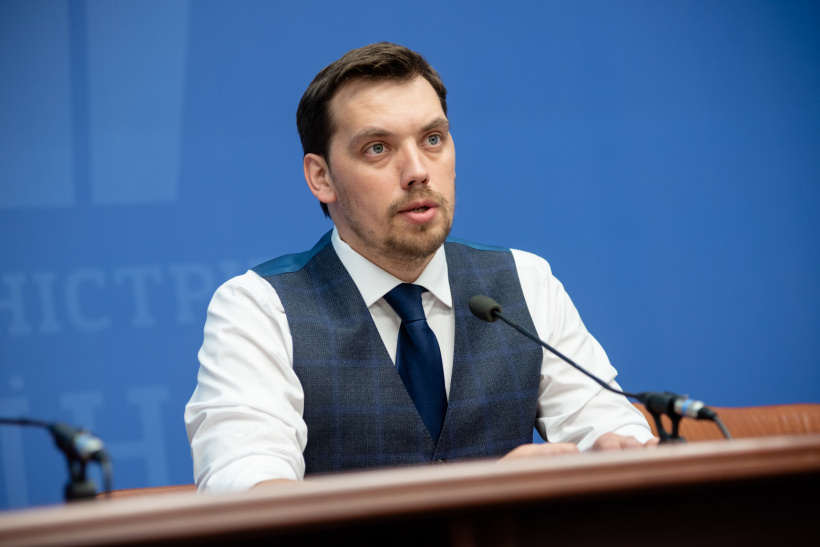 Neither termination nor cutting of social assistance benefits for the military has been planned, pledges Oleksiy Honcharuk