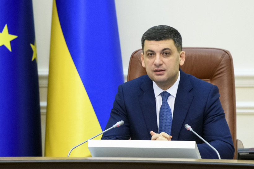 Address by Prime Minister of Ukraine Volodymyr Groysman on the Day of Remembrance and Reconciliation and  Day of Victory over Nazism in the World War II