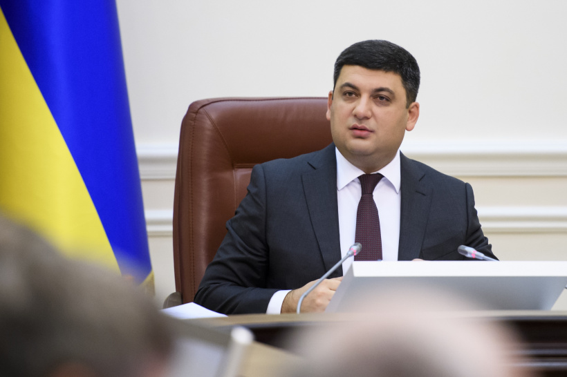 The launch of work of an independent anti-corruption court will serve as a good signal for citizens and investors, says Volodymyr Groysman