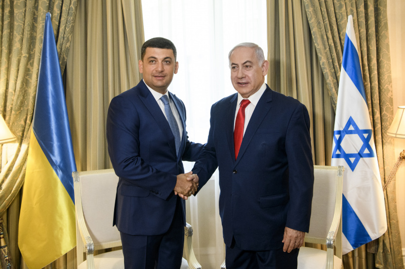 Government is ready to exert every effort to assist Israeli investors in implementing projects in Ukraine - a meeting of Volodymyr Groysman and Benjamin Netanyahu