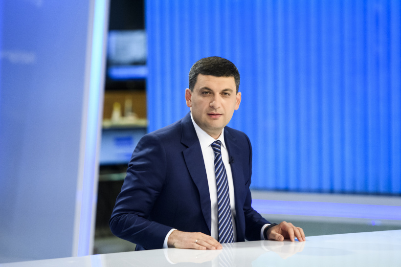 It is critical for us to underpin and enhance the success of the reforms we launched, says Volodymyr Groysman