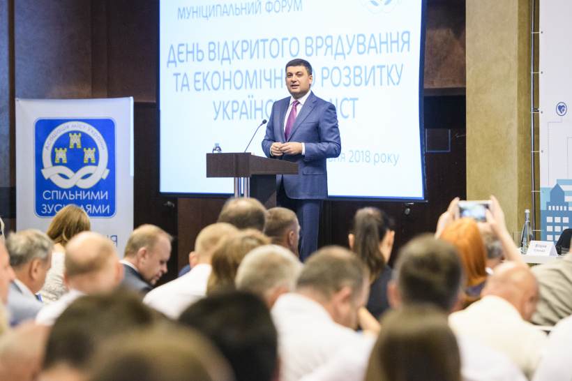 We need to shape effective instruments of local government control, Volodymyr Groysman speaks about further steps on decentralization