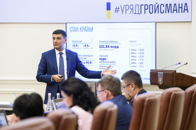 Prime Minister: Spousal support payouts covered for the benefit of Ukrainian children made up UAH 8.4 billion