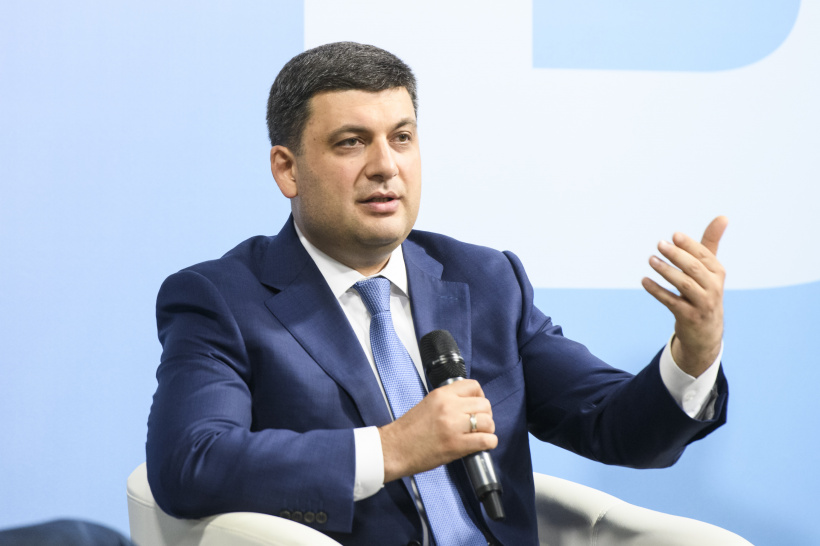 Volodymyr Groysman at the conference