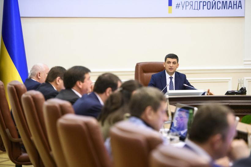 Volodymyr Groysman urges the need to reboot the fiscal and customs services