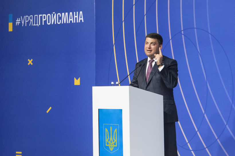 Volodymyr Groysman vows programs for modernization of education and equipping schools will continue