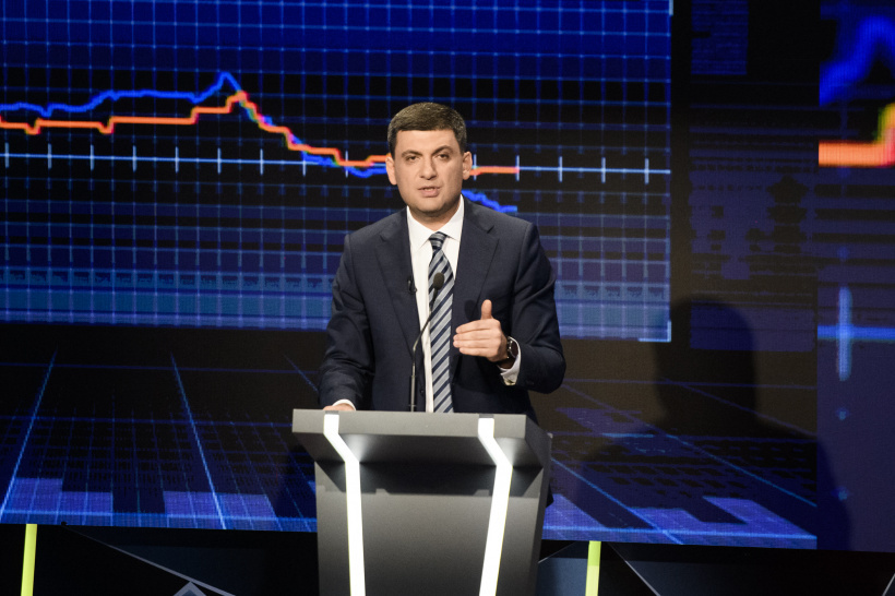Joining the efforts of all branches of government can ensure the adoption of the necessary decisions and the stability of the economy, assures Volodymyr Groysman