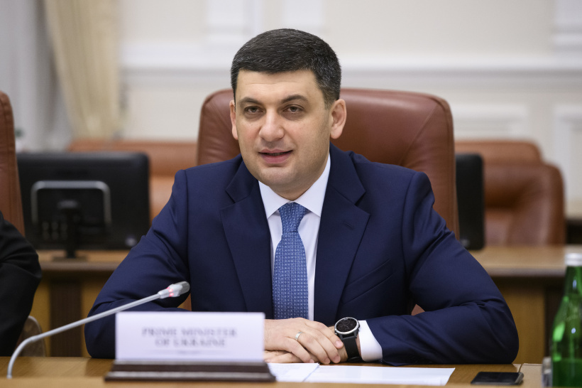 Benefits of decentralization should be used by 100% Ukrainian citizens, urges Volodymyr Groysman