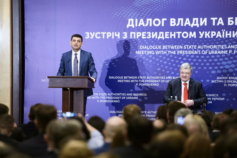 Volodymyr Groysman at a meeting with entrepreneurs: Improving the decision-making system will enable the authorities to accelerate reforms