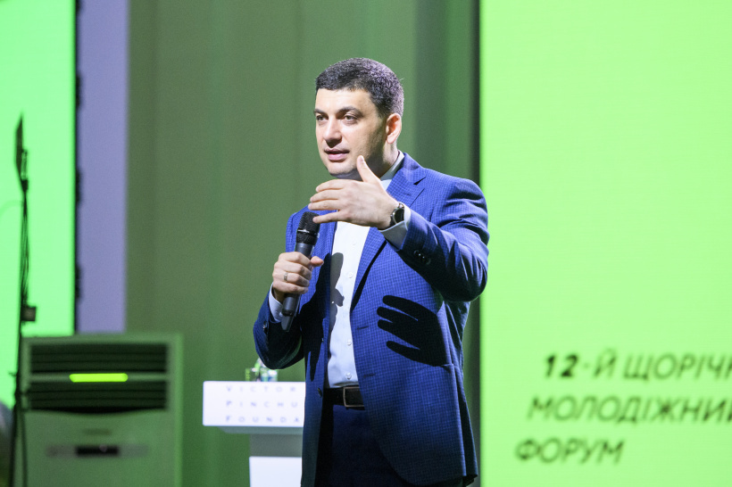 Prime Minister at the Youth Forum: The young Ukrainian generation has enormous prospects