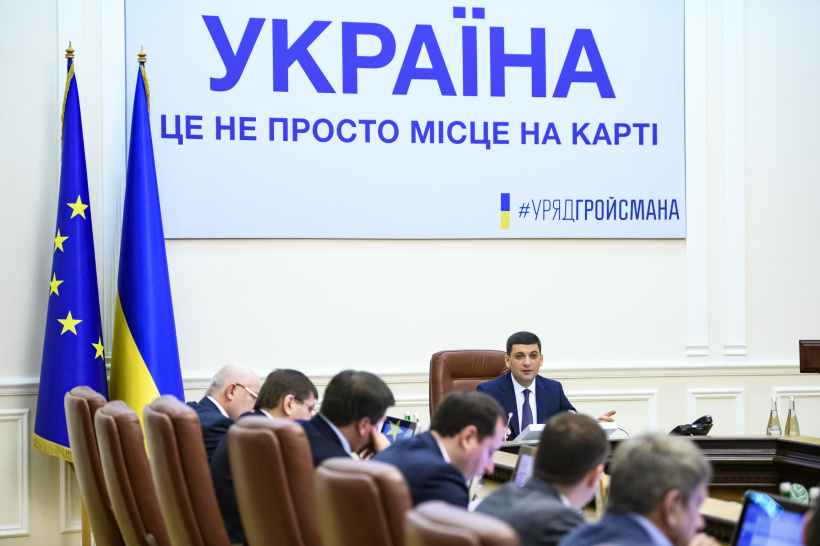The reform of decentralization allowed communities, instead of seeking for resources from Kyiv, to develop and change the quality of life independently, says Prime Minister