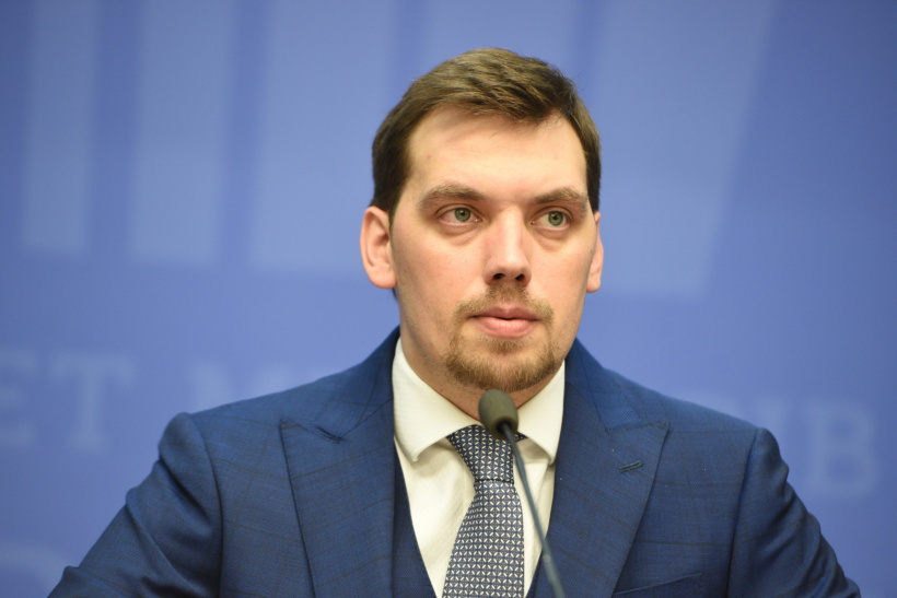 Oleksiy Honcharuk: The process of digitalization of public service is kicked off